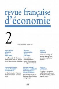 La technologie de sélection des étudiants dans les grandes écoles de commerce françaises